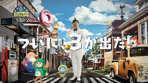 【TVCM】『妖怪ウォッチ3 スシ/テンプラ』国民的宣言編