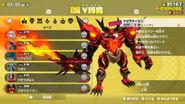 Mazera Titan Game