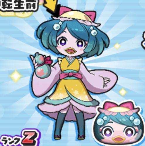 Kappa-chan