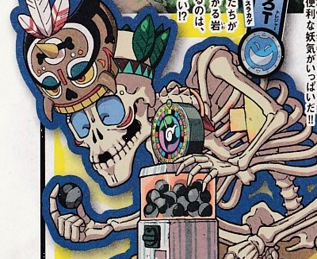 Gashadokuro Treasure
