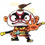 Kabukizaru Ryo Mo