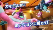 【PV】『妖怪ウォッチ4 』みんなで遊べる篇-2