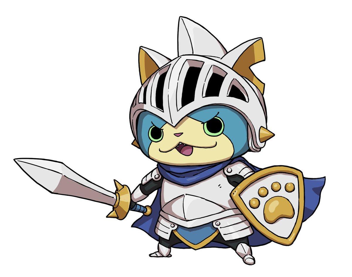 Sir Nyansalot