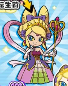 Fujimi Queen