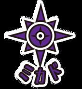 Mikado (tribe)