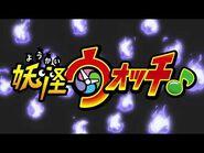 """妖怪ウォッチ♪ OP 「ゲラゲラポーのうた」 -- Yo-kai Watch♪ Opening """"New Gera Gera Po's Song"""""""