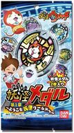 Yo-kai Medal Chapter 1.jpg