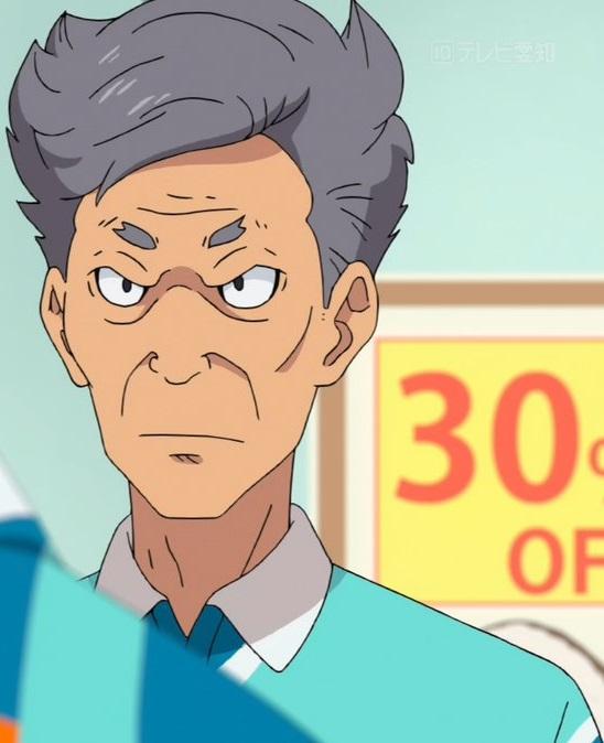 Onizo Kuroda