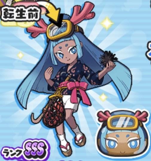 Amaokami