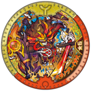 Susano Breidas Yo-kai Hero Y Medal