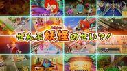 【PV】『妖怪ウォッチ1 for Nintendo Switch』PV1