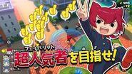 【TVCM】『妖怪学園Y ~ワイワイ学園生活~』「映える」バトルを狙え!篇-0