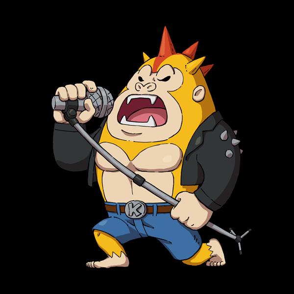 Sing Kong