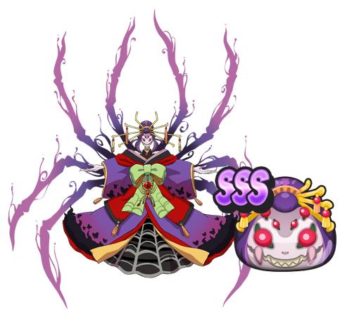Jorogumo (Shadowside)
