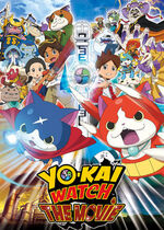YokaiWatchTheMovie OfficialEnglishPoster.jpg