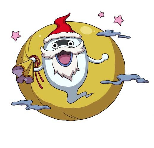 Whisper Santa