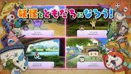 【PV】『妖怪ウォッチ1 for Nintendo Switch』PV2