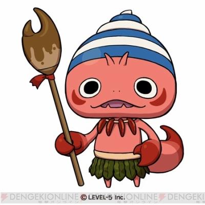 Doyagari Tribe Member
