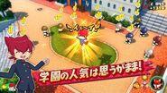 【TVCM】『妖怪学園Y ~ワイワイ学園生活~』学園サイコー!篇-0