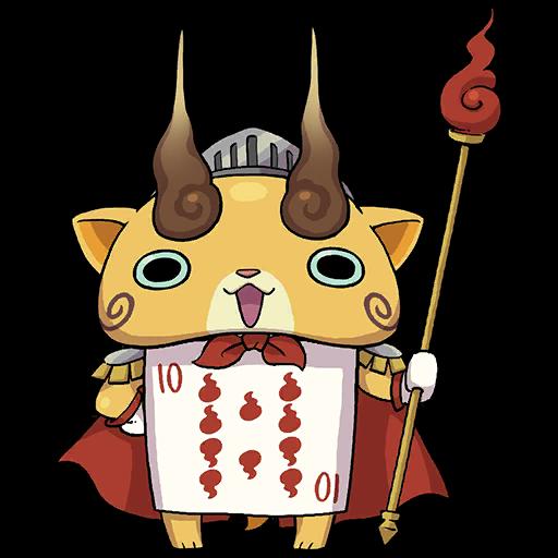 Komajiro Ten