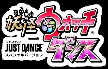 Yo-kai Watch Dance: Just Dance Special Version