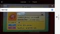 Yokai watch play screenshots 7.PNG