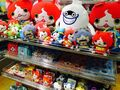 Youkai watch merchandise.jpg
