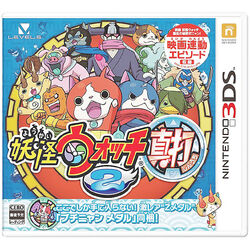Yo-Kai Watch 2 Shinuichi.JPG