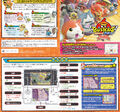 Yo-kai Busters Red 3DS Manual Front Scan.jpg