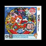 Yo-Kai Watch 2 Shin'uchi FP link.png