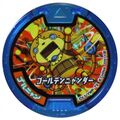 Yo-Kai Watch Medals 8.jpg