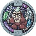Yo-Kai Watch Medals 6.jpg