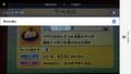Yokai watch play screenshots 11.PNG