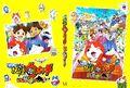 Yo-kai Movie DVD Cover Back side Scan.jpg