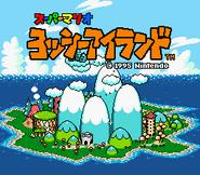 Title Screen Japan - Yossy Island