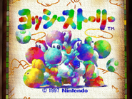 Title Screen - Japanese - Yoshi's Story