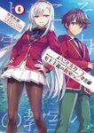 Light Novel 2nd Year Volume 4