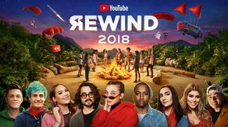 YouTube Rewind 2018.jpg