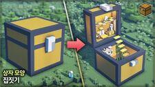 ⛏️_마인크래프트_쉬운_건축_강좌_🗝️_상자_모양_집짓기_🏡_Minecraft_Giant_Chest_House_Build_Tutorial