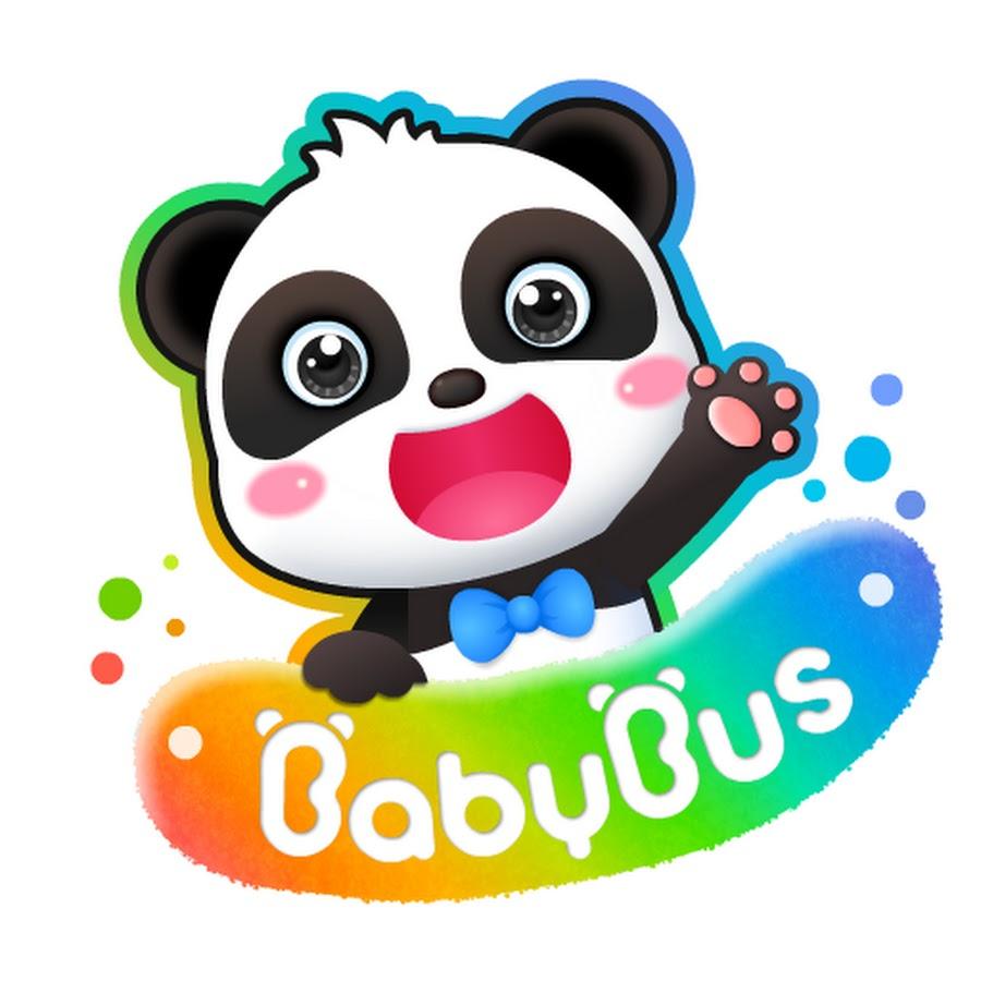 BabyBus