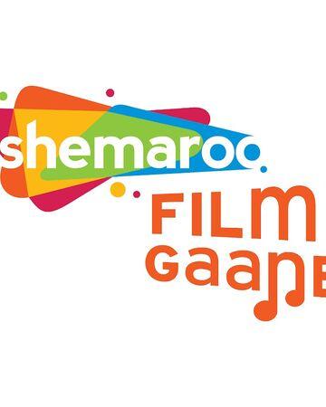 Shemaroo.jpg