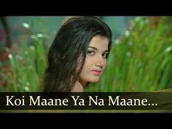 Koi_Maane_Ya_Na_Maane_-_Deb_Mukherjee_-_Nazima_-_Adhikar_-_Old_Bollywood_Songs_-_R.D._Burman