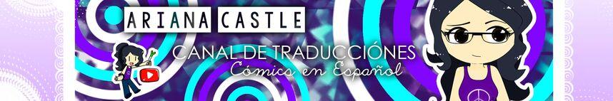 Ariana Castle Banner.jpg