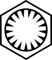 Firstorder.png