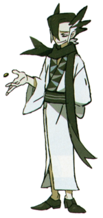 150px-Sun Moon Grimsley.png