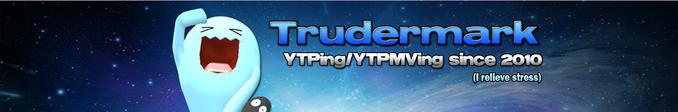 Trudermark.png