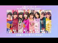 【DIALOGUE+】2nd Single「人生イージー?」歌い分け【試聴Ver