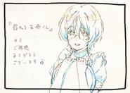 Fuuka-Maid Anime
