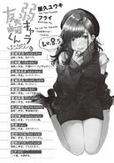 Vol8.5-06-1