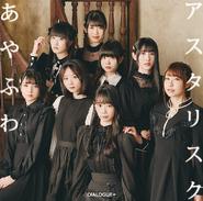 Album-AA LD